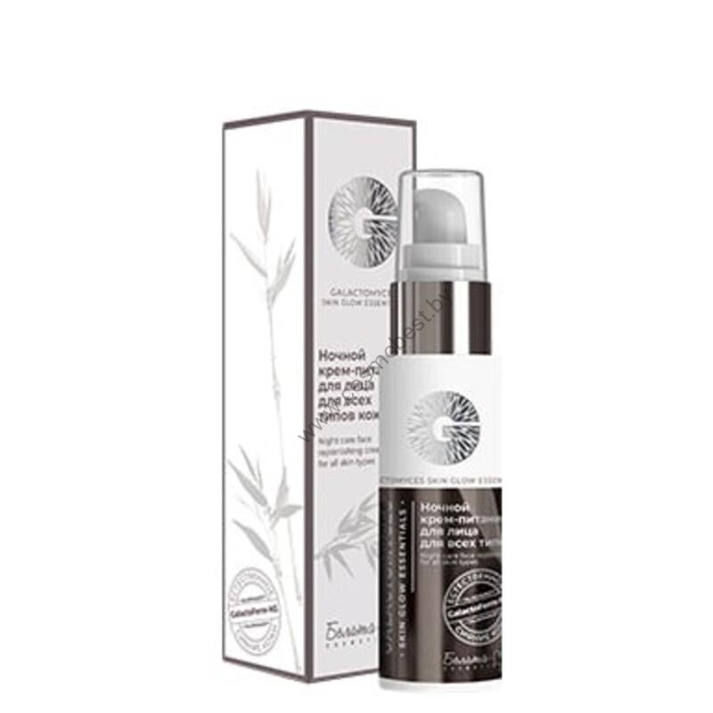 Ночной крем-питание для лица для всех типов кожи от Белита-М