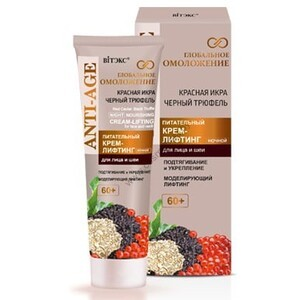 Nourishing lifting cream for face and neck 60+ night by Vitex