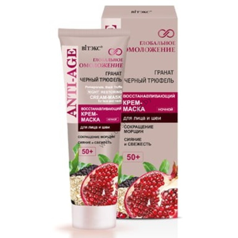 RESTORING CREAM-MASK for face and neck 50+ night by Vitex