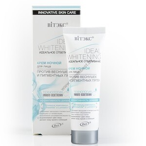 Крем ночной отбеливающий для лица против веснушек и пигментных пятен с технологией «умного» осветления кожи от Витэкс