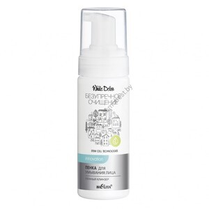 "Foam cleanser ""Foamy cleanser"" from Belita"