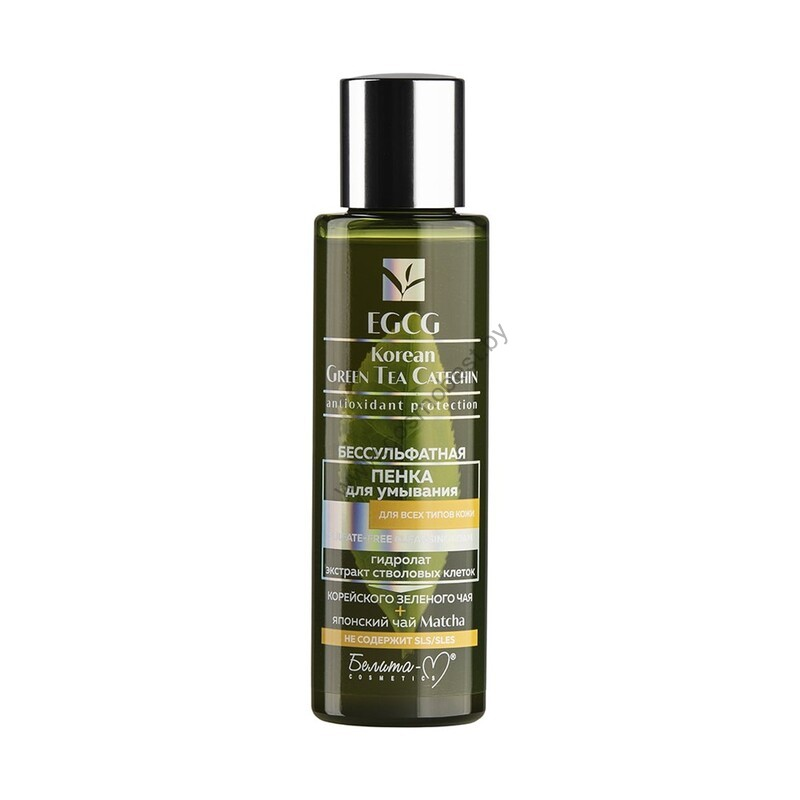 SULFATE FOAM FOR WASHING for all skin types from Belita-M