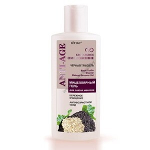 Micellar Makeup Remover Gel from Vitex