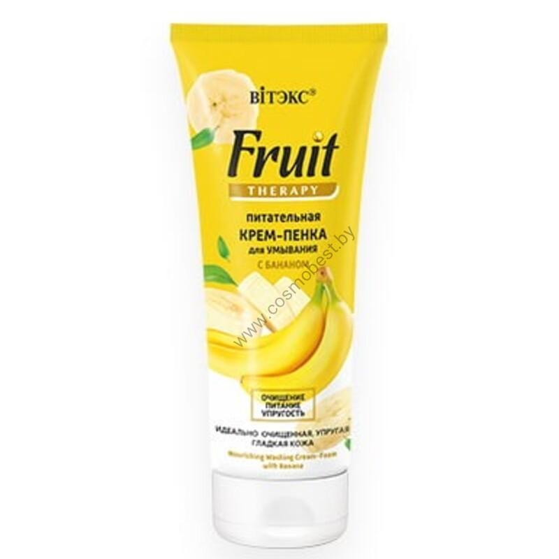 Питательная крем-пенка для умывания с бананом от Vitex