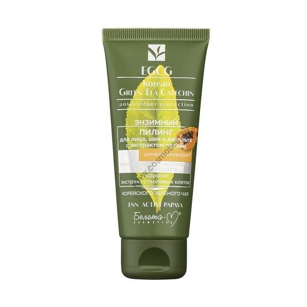 Энзимный пилинг для лица, шеи и декольте с экстрактом папайи для всех типов кожи от Белита-М