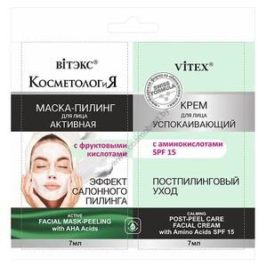 КОСМЕТОЛОГиЯ Активная маска-пилинг д/лица с фруктовыми кислотами+успокаивающий крем д/лица SPF15 от Витэкс