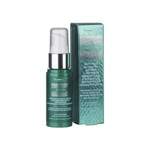 Active face concentrate with snake venom peptide and collagen to correct deep wrinkles 50+ Green Snake from Belita-M
