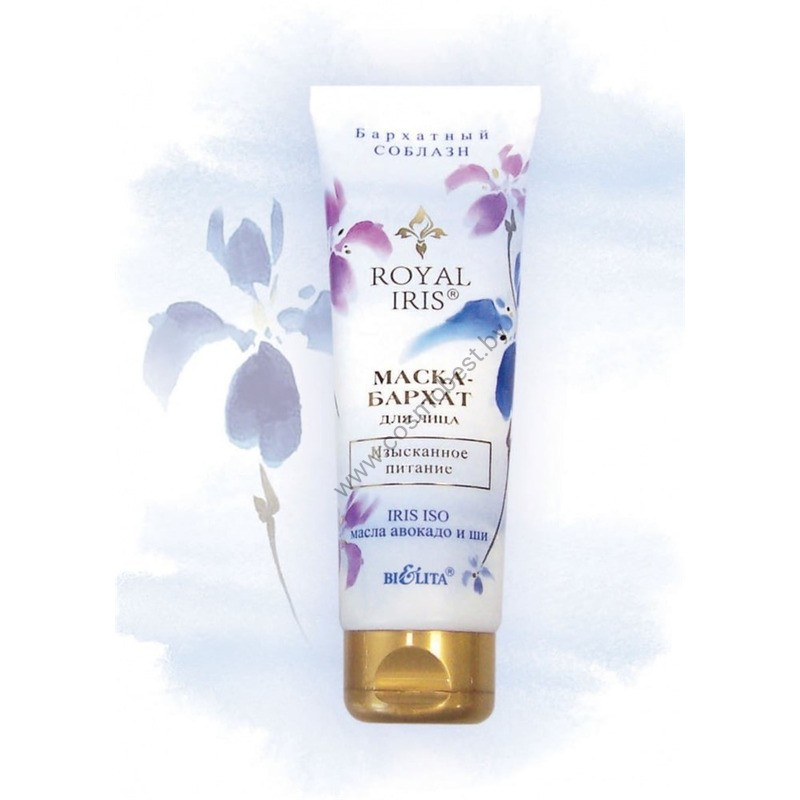"MASK-VELVET for the face ""Gourmet food"" from Belita"