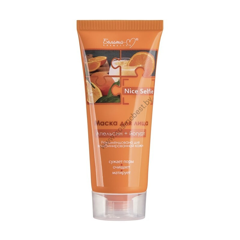 Face mask Orange + yogurt from Belita-M