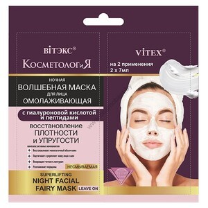Night magic rejuvenating face mask with hyaluronic acid and peptides from Vitex