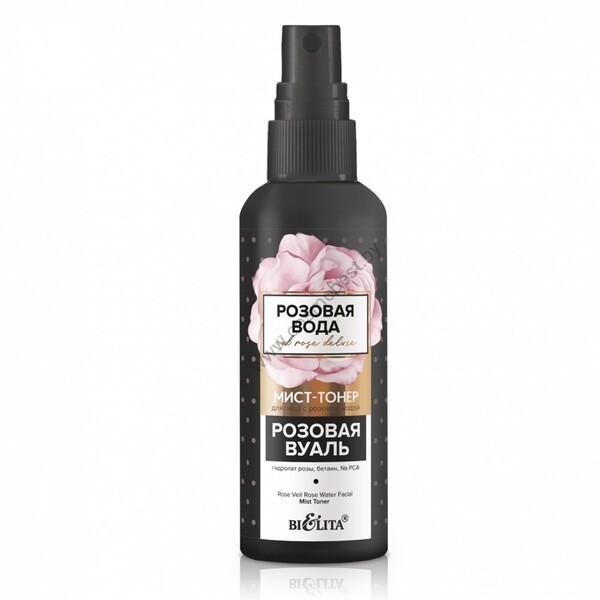 Мист-тонер для лица с розовой водой «Розовая вуаль» от Белита