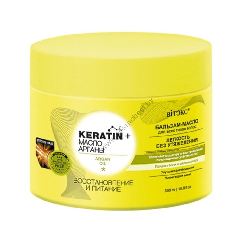 Keratin + Argan oil BALM-OIL for all hair types Restoration and nutrition from Vitex
