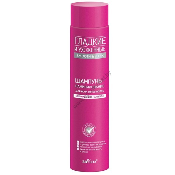 Шампунь-ламинирование для всех типов волос от Белита