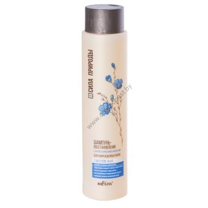 Shampoo-restoration with flax oil for damaged hair with an antistatic effect from Belita