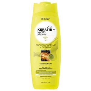 Keratin + Argan oil Cream shampoo for all hair types Restoration and nutrition from Vitex