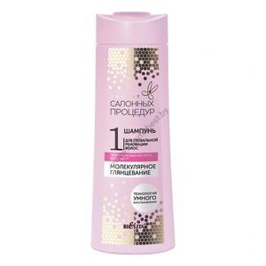 "Shampoo for global hair renovation ""Molecular gloss"" from Belita"