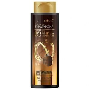 Шампунь-реставратор для волос «Oil-Intensive» от Белита