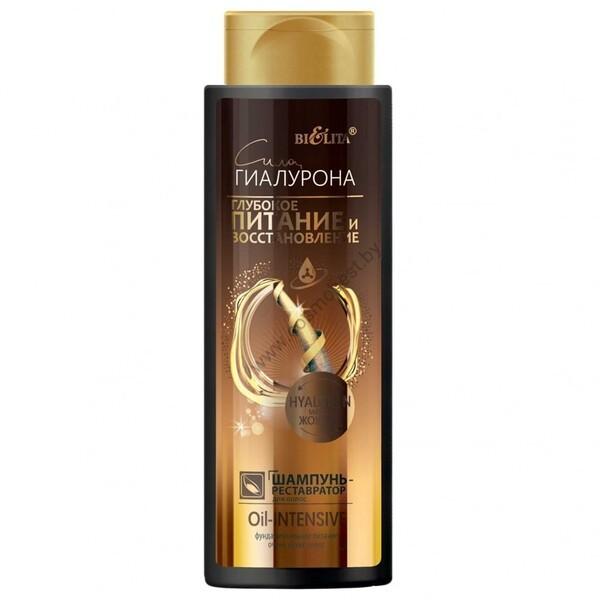 """Шампунь-реставратор для волос """"Oil-Intensive"""" от Белита"""
