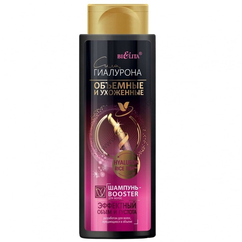 """Shampoo-Booster for hair """"Spectacular volume and density"""" from Belit"""