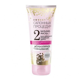 "Balm-mask for global hair renovation ""Molecular gloss"" from Belita"