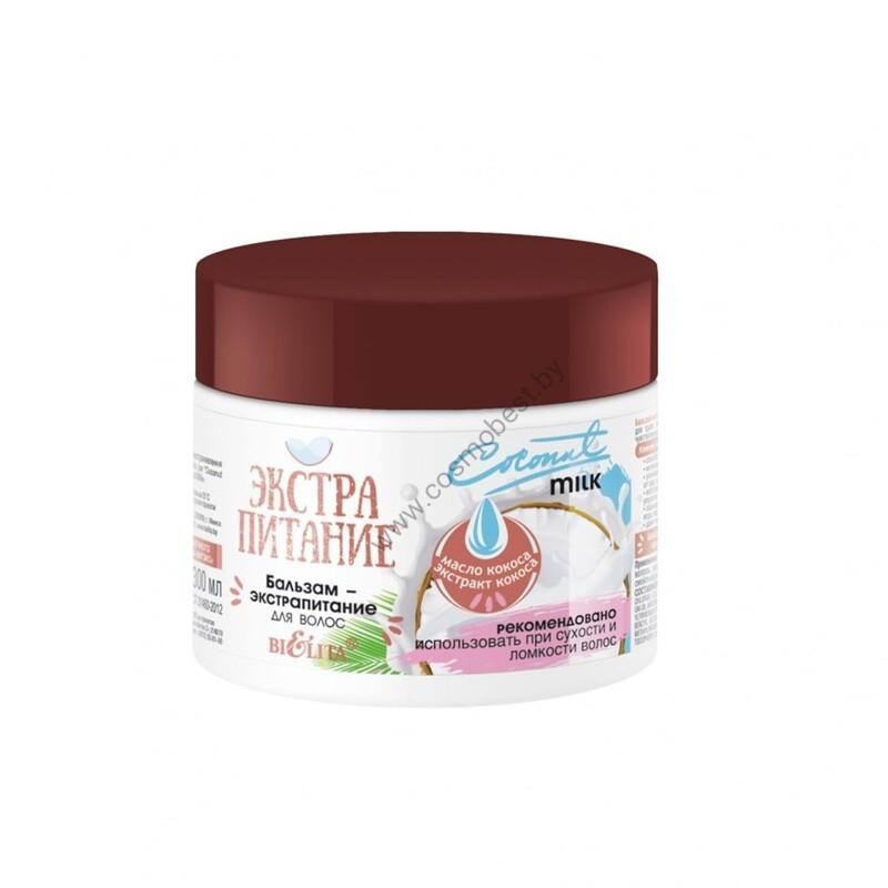"Balm-extra-nourishment for hair ""Coconut Milk"" from Belita"