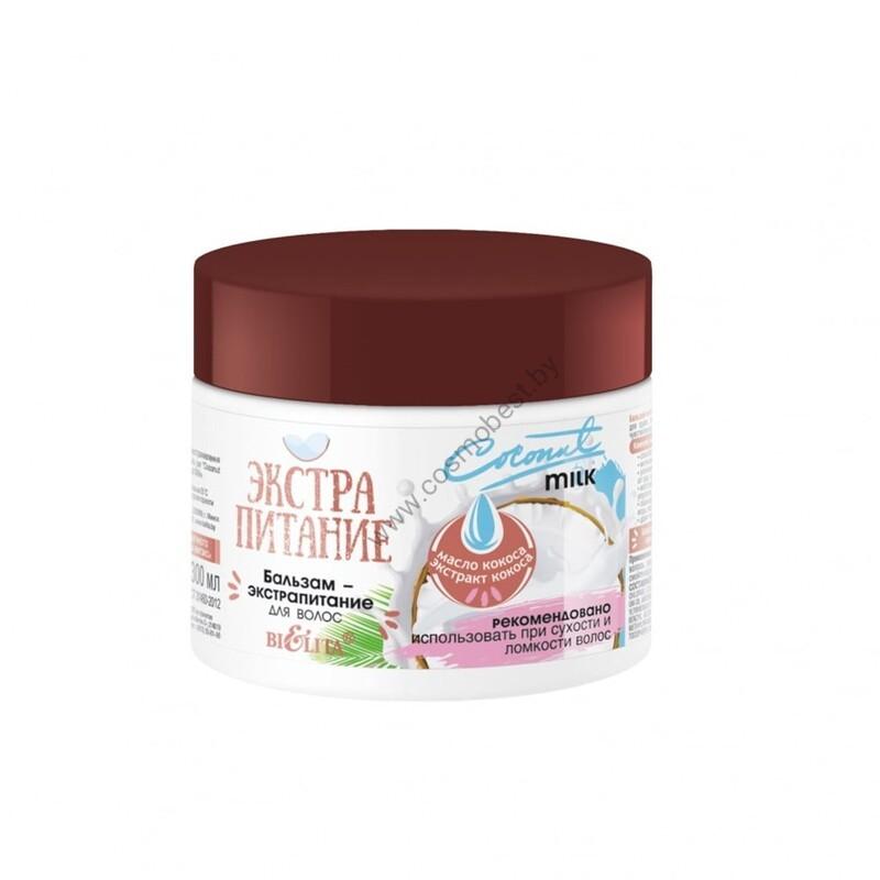 Бальзам-экстрапитание для волос «Coconut Milk» от Белита