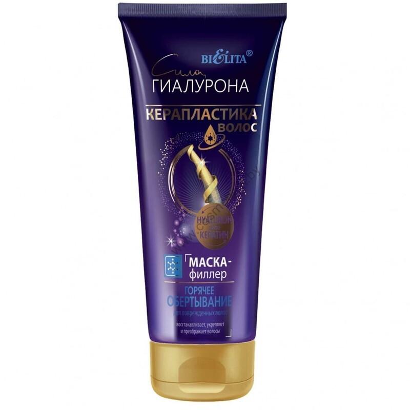 "Filler mask ""Hot wrap"" for damaged hair from Belita"