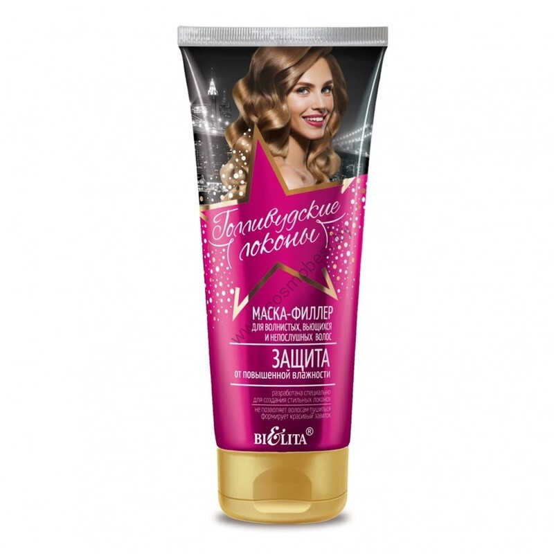 """Маска-филлер для волнистых, вьющихся и непослушных волос """"Защита от повышенной влажности"""" от Белита"""