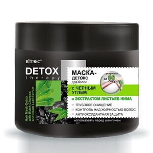 Detox hair mask with black charcoal and nimaot Vitex leaf extract