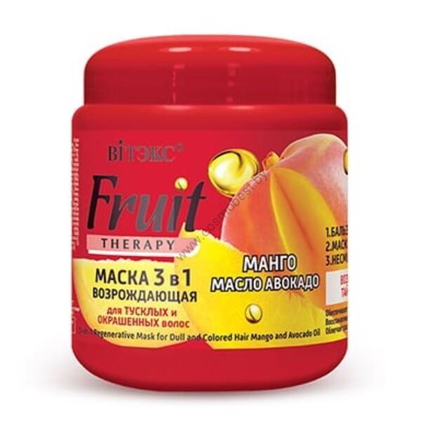 Маска 3 в 1 возрождающая для тусклых и окрашенных волос «Манго, масло авокадо» от Витэкс