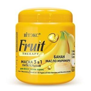 Маска питательная 3 в 1 для всех типов волос «Банан, масло мурумуру» от Витэкс