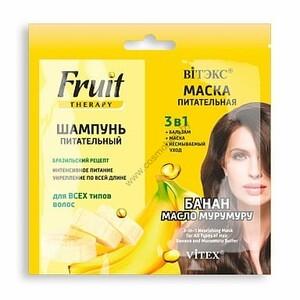 FRUIT Therapy Банан и масло мурумуру Шампунь питательный 10 мл. + Маска питательная 3в1 от Витэкс