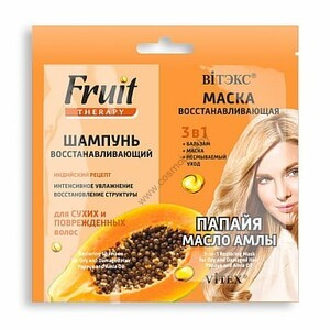 FRUIT Therapy Papaya and Amla Oil Revitalizing Shampoo + Revitalizing Mask 3in1 from Vitex