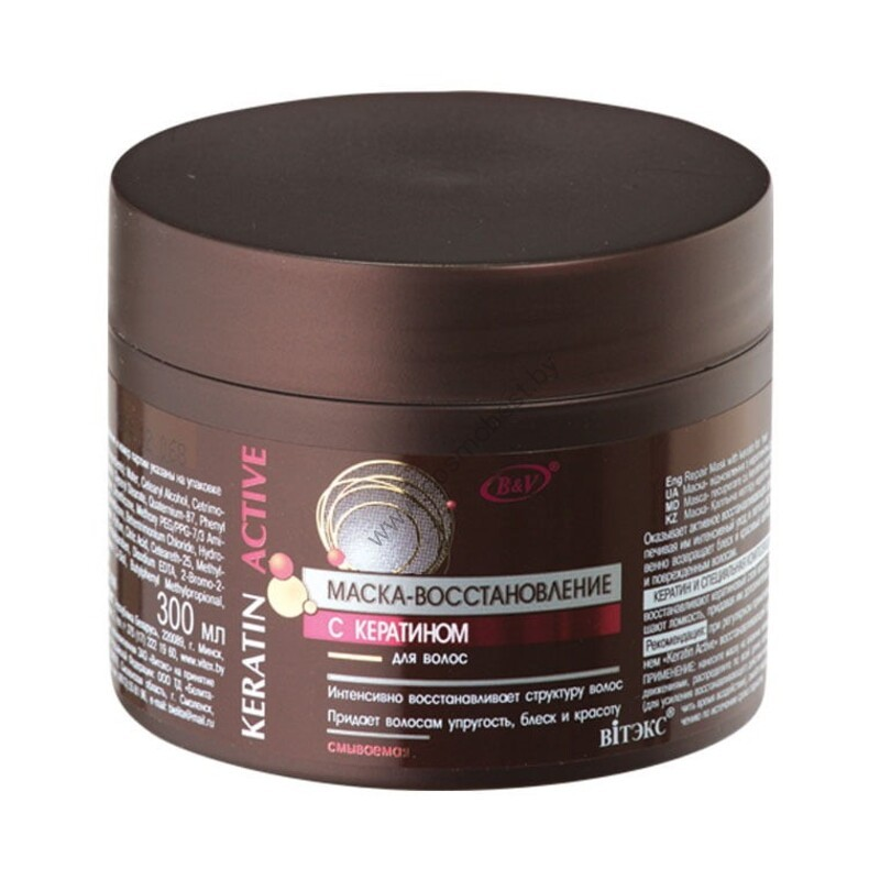 RESTORATION MASK with keratin for hair, washable from Vitex