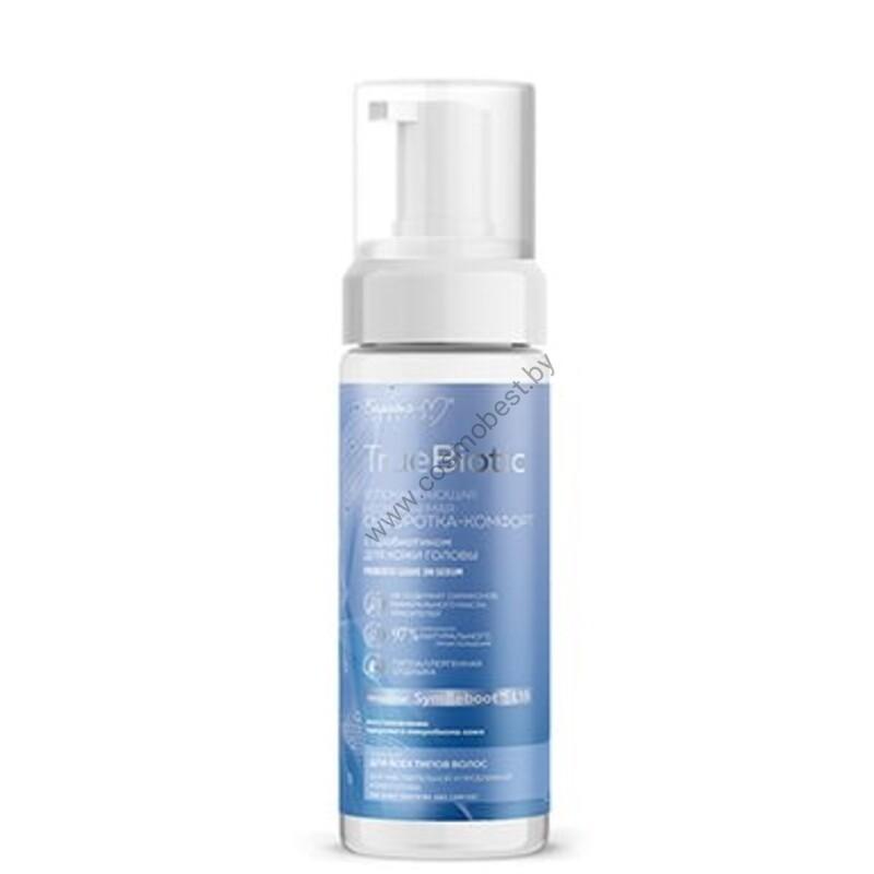 Успокаивающая несмываемая сыворотка-комфорт с пробиотиком для кожи головы от Белита-М