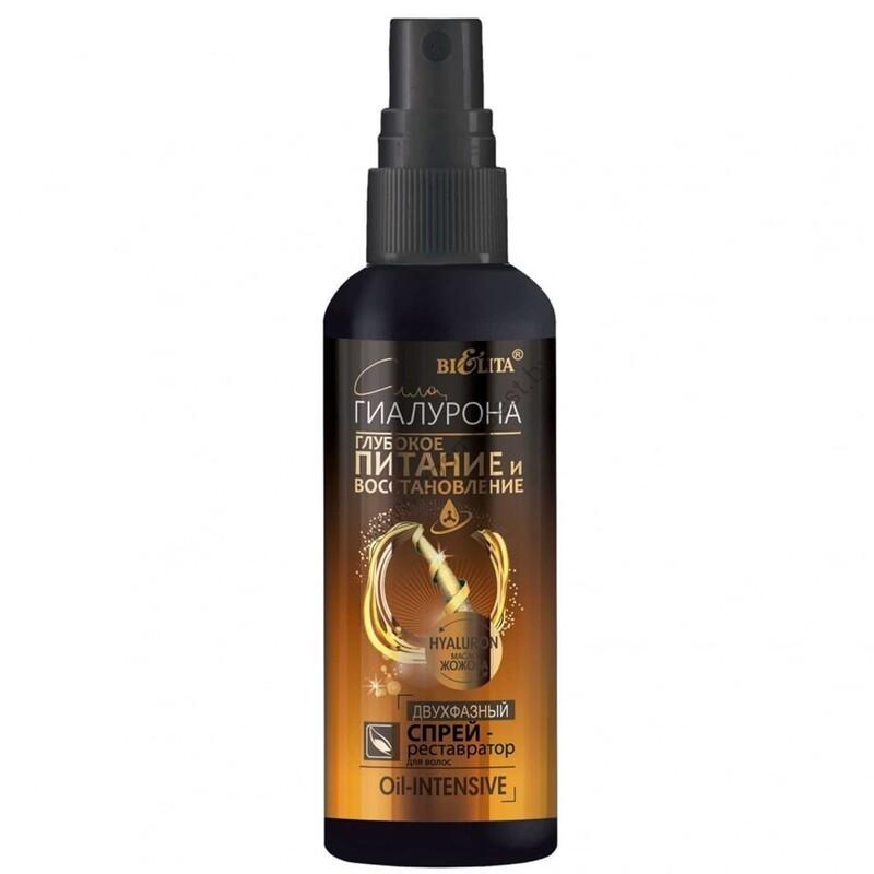 """Двухфазный спрей-реставратор для волос """"Oil-intensive"""" от Белита"""