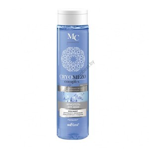 "Cryo shower gel ""WOW-effect of long-term hydration and micellar cleansing"" from Belit"