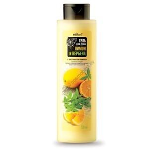 Shower gel Lemon and Verbena from Belita
