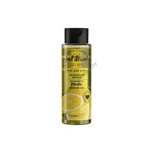 "Shower gel ""Invigorating lemon"" from Belita-M"