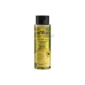 Гель для душа «Бодрящий лимон» от Белита-М