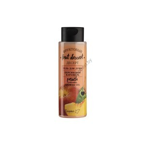 "Shower gel ""Peach caramel"" from Belita-M"