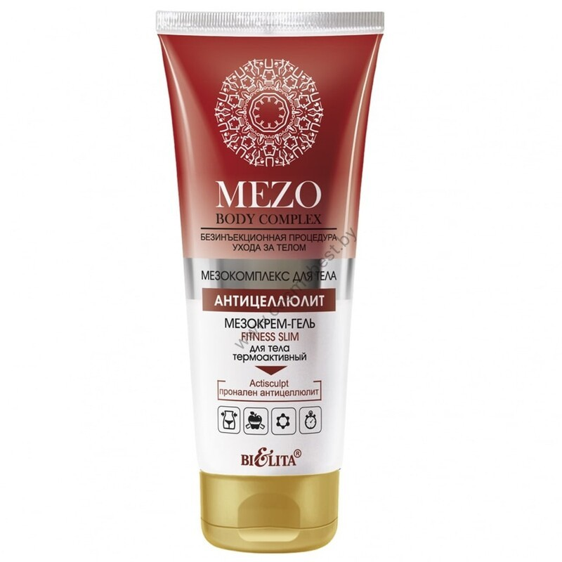 Thermoactive meso-cream-gel FITNESS SLIM for the body from Belita