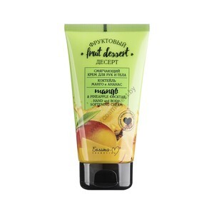 "Softening hand and body cream ""Cocktail Mango and Pineapple"" from Belita-M"
