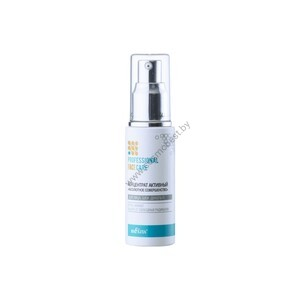 "Active concentrate ""Absolute perfection"" for face, neck and décolleté from Belita"
