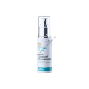 "Regenerating Concentrate ""Elixir of Youth"" for face, neck and décolleté from Belita"