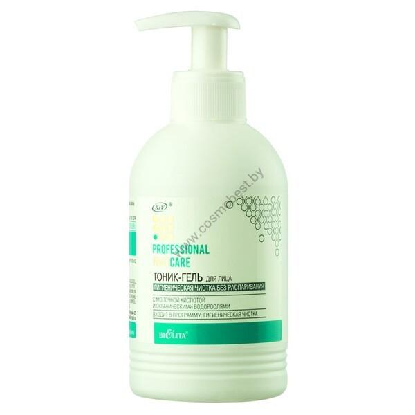 Тоник-гель для лица «Гигиеническая чистка без распаривания» с молочной кислотой и океаническими водорослями от Белита