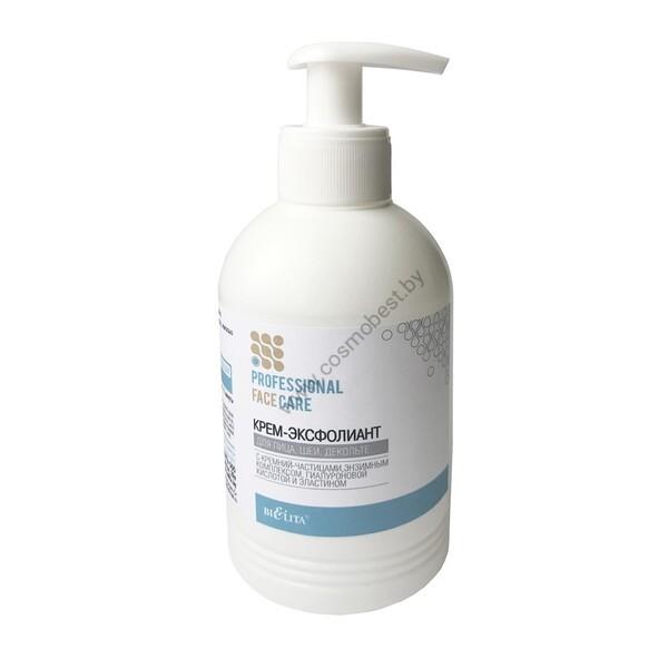 Крем-эксфолиант для лица, шеи, декольте с кремний-частицами, энзимным комплексом, гиалуроновой кислотой и эластином от Белита