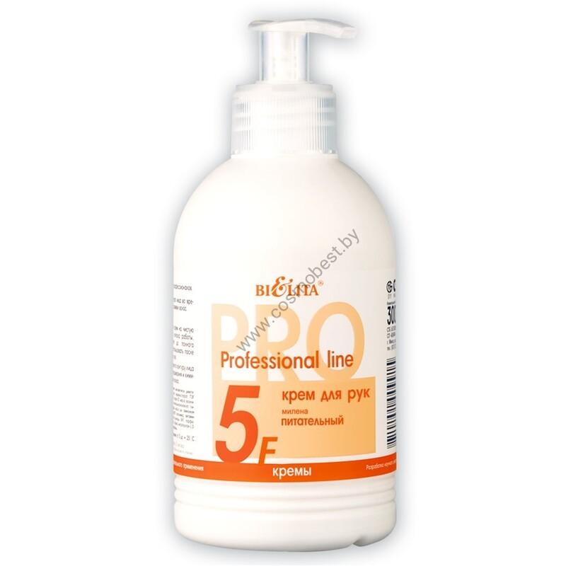 Nourishing MILENA hand cream from Belita