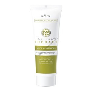 Intensive moisturizing soothing mask for face, neck and décolleté from Belita