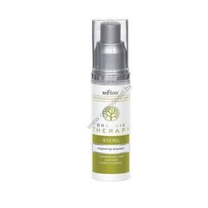 Fluid-corrector of wrinkles from Belita